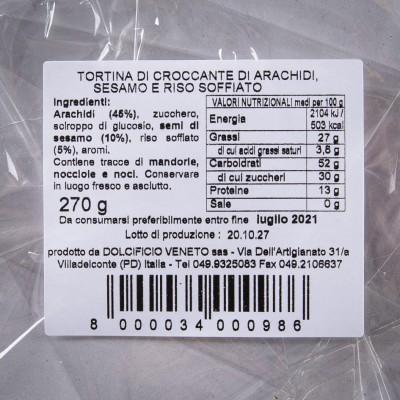 Tortina di Croccante Arachidi, Sesamo e Riso Soffiato - Dolcificio Artigianale