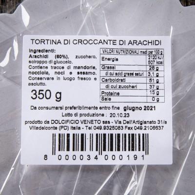 Tortina di Croccante Arachidi - Dolcificio Artigianale